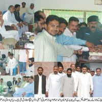 Chaudhry Irfan Ahmed