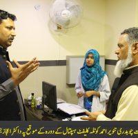 Chaudhry Tanveer Ahmed