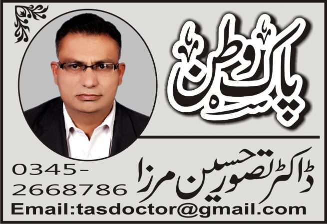 Dr Tasawwar Hussain Mirza