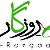 E-Rozqaar