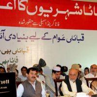 FATA Khyber Pakhtunkhwa Integration