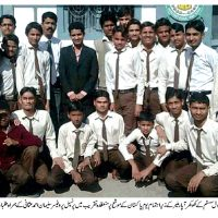 Green Peace School & College Karachi