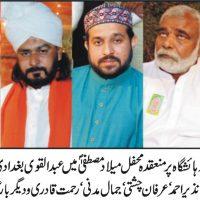 Hafiz Amjad