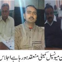 Kamalia Meeting