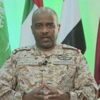 Maj. Gen. Ahmed Asiri