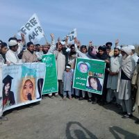 March for Aafia