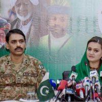 Maryam Aurangzeb Press Conference