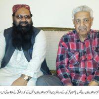 Nazrya Pakistan Tahreek