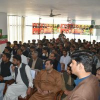 PTI Youth Wing