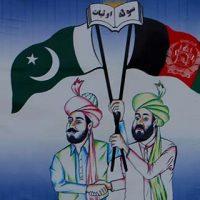 Pak Afghan Peace