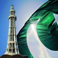 Pakistan Day