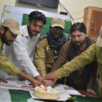 Pakistan Day Ceremony
