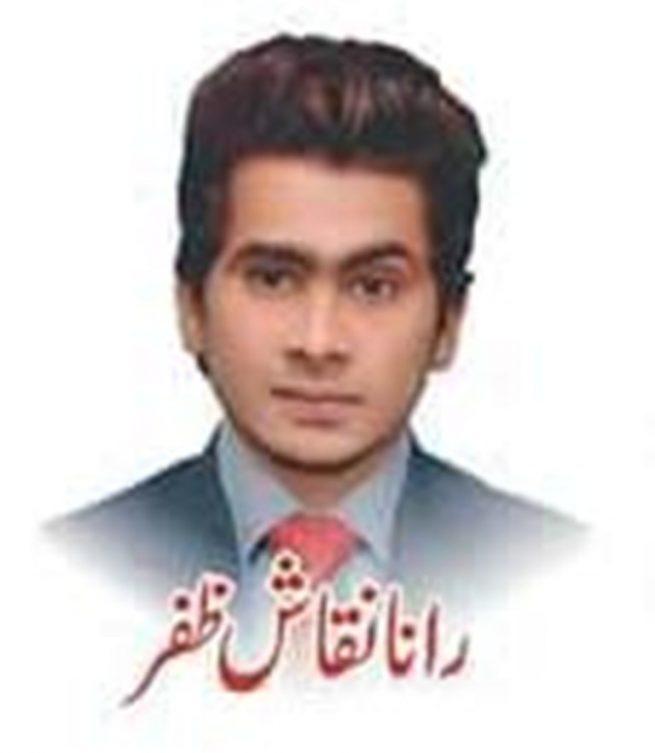 Rana Naqash Zafar