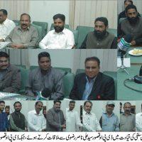 Syed Ali Nasir Rizvi Meeting