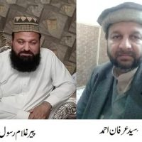 Syed Irfan and Pir Ghulam Rasool