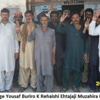 Talhar Villagers Protest