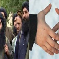 Taliban and Corruption