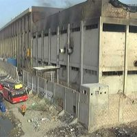 Textile Mills Fire