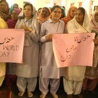World Women Day Event