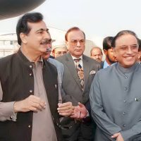 Zardari and Gilani