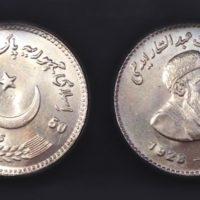 Abdul Sattar Edhi-Coin