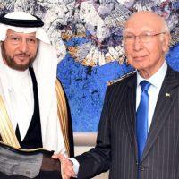 Dr Yousuf Ahmed and Sartaj Aziz