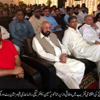 Haji Qaiser Amin Butt