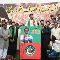 Imran Khan Talagang Jalsa