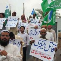 Jamaat e Islami K-Electric Sit