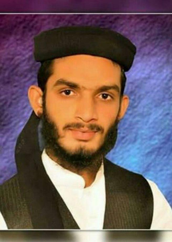 Mohammad Raheel Muawiya