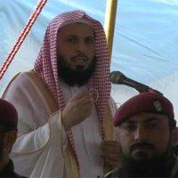 Mohammad Saleh Bin Ibrahim