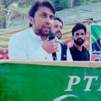 Naveed Iftikhar Chaudhry