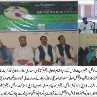 POLIO AWARENESS PROGRAM