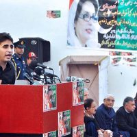 PPP Campaign