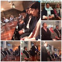 PPP United Kingdom Program