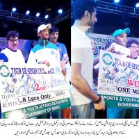 SSB Tour D Sindh Cycal Race Final
