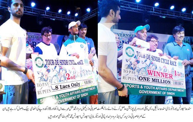 SSB Tour D Sindh Cycal Race Final