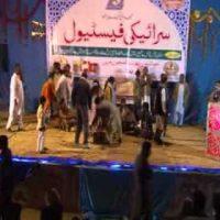 Seraiki Festival Lahore