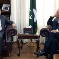 Tariq Fatemi Meeting