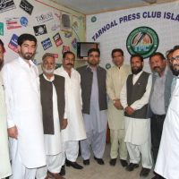 Tarnol Press Club