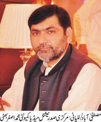 Asghar Bhatti