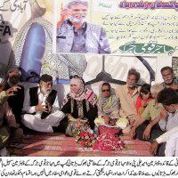 Bhook Harrtal Mahajir Jirga