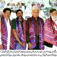 Cards Distribution Ceremony