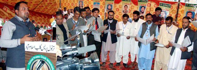 Chaudhry Abdul Majeed