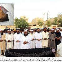 Funeral Prayer