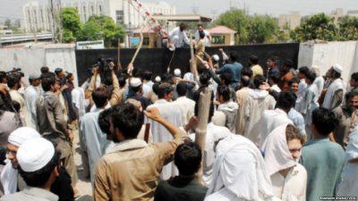 Load Shedding Protest