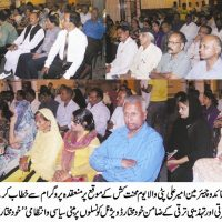 MRP Seminar on Labour Day