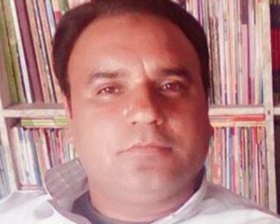 Mohammad Ashfaq Bhatti