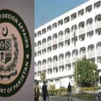 Pakistan Foreign Office