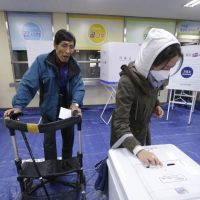 South Korea-Presidential Election